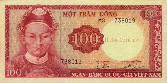 Lê Văn Duyệt trên mặt trước tờ 100 đồng của chính quyền VNCH