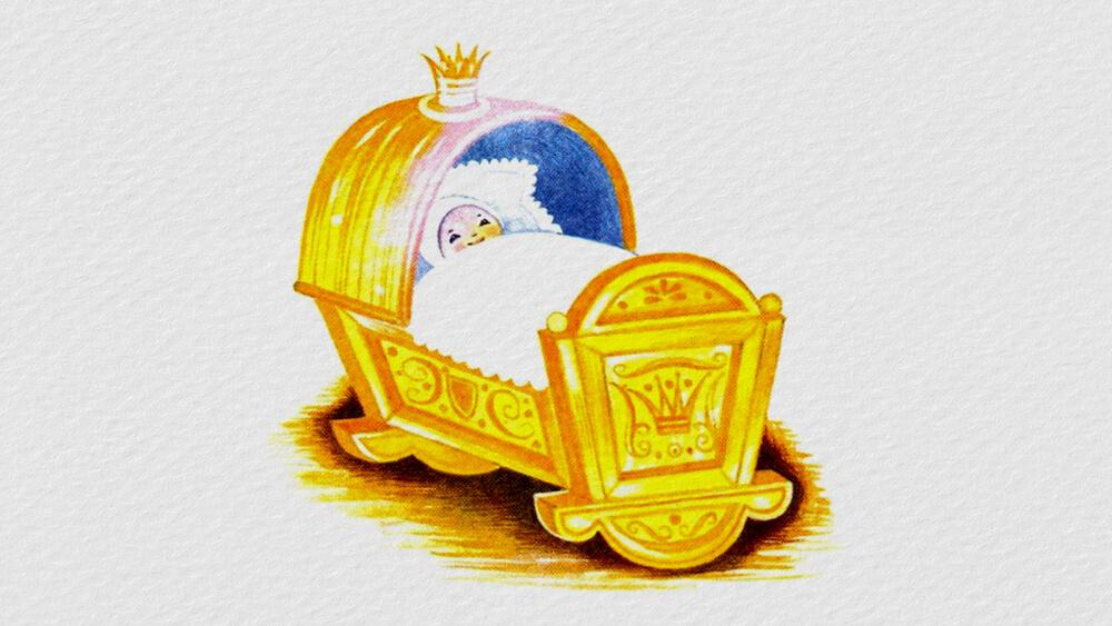 Hoàng tử trong nôi