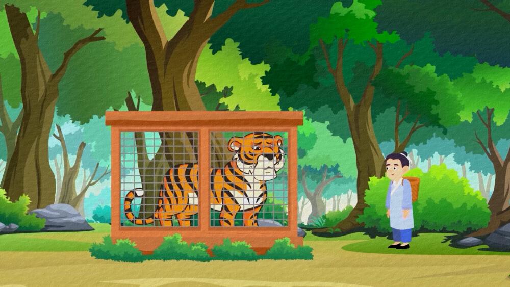 Người học trò và con hổ